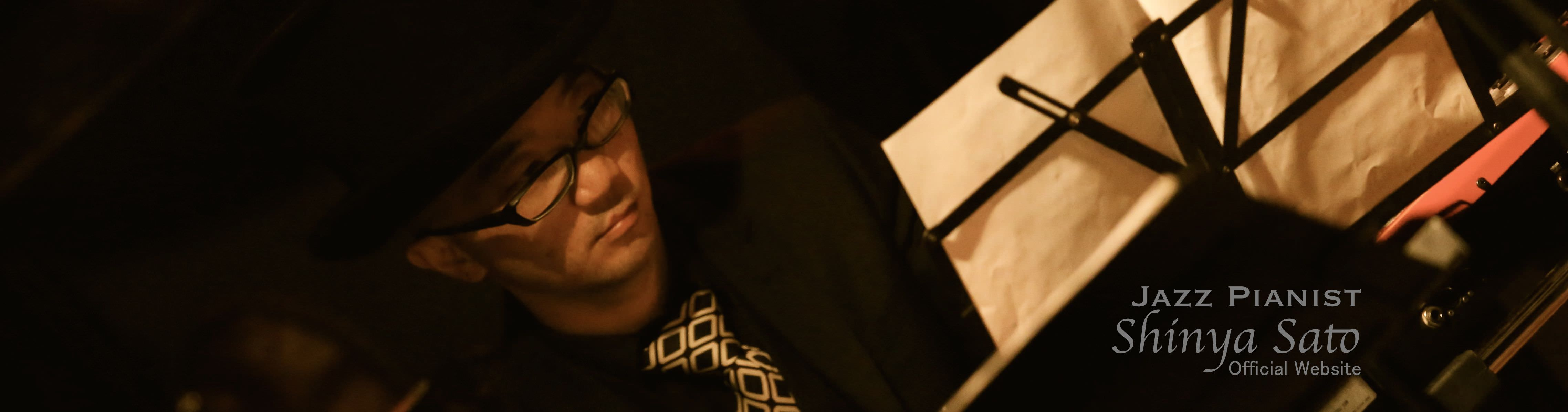 Jazz Pianist 佐藤真也 ジャズピアノ教室